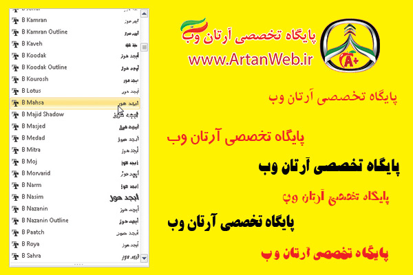http://up.artanweb.ir/up/artanweb/Graphic/Font/384-Farsi-Fonts-new-www.artanweb.ir.jpg