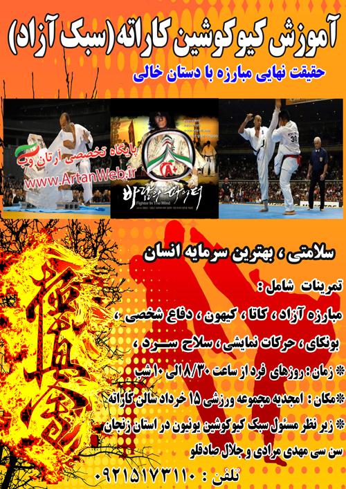 http://up.artanweb.ir/up/artanweb/Kiyokhoshin-artanweb.ir.png