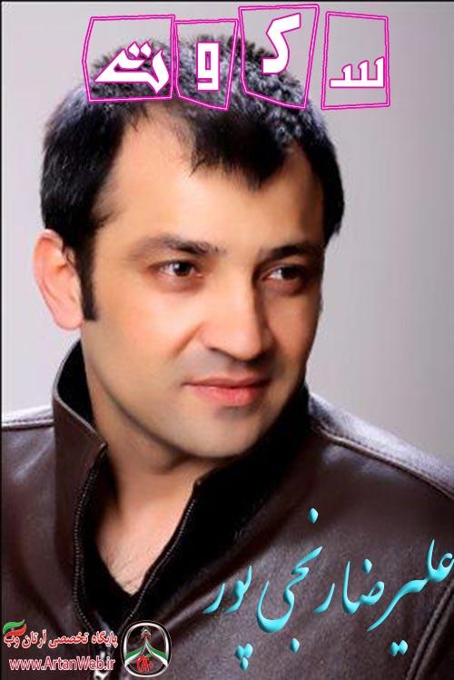 http://up.artanweb.ir/up/artanweb/Music/Alireza-Ranjipor-Silence-Www.ArtanWeb.ir.jpg