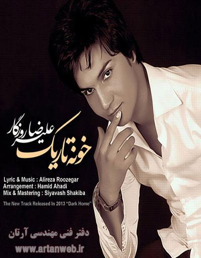 http://up.artanweb.ir/up/artanweb/Music/alireza-rozegar-khoneye-tar.jpg