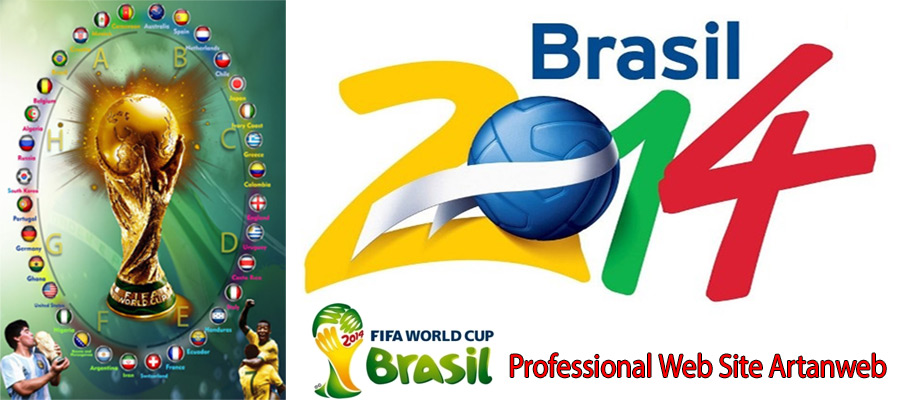 http://up.artanweb.ir/up/artanweb/varzesh/world_cup_brasil2014/world-cup-brasil-2014.jpg