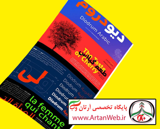 http://up.artanweb.ir/view/1853848/Post3.jpg