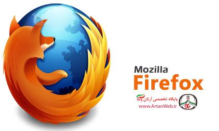 http://up.artanweb.ir/view/1918090/Installing-Software-Mozilla-Firefox-www.artanweb.ir.jpg