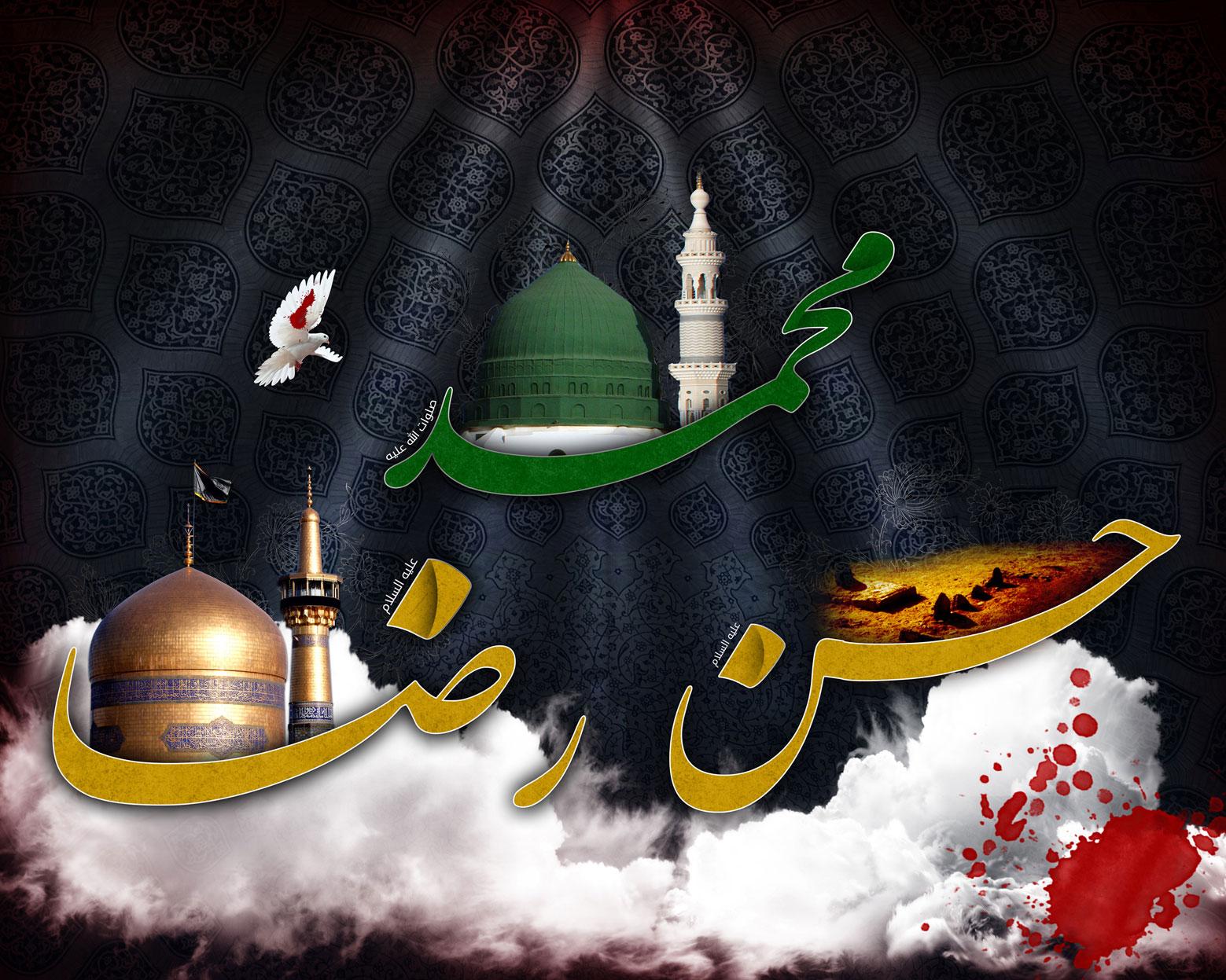 http://up.artanweb.ir/view/1973580/emam-reza-Muhammad.jpg