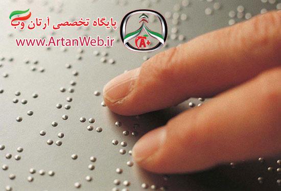 http://up.artanweb.ir/view/2029630/khate-bril.jpg
