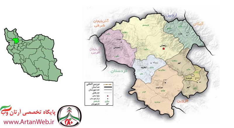 http://up.artanweb.ir/view/2103564/Zanjan-iran-Artan.jpg