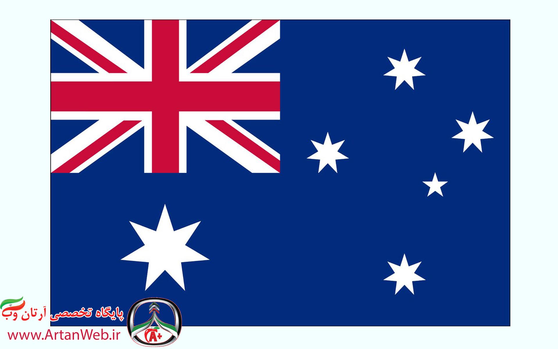 http://up.artanweb.ir/view/2144977/Artanweb.ir--Australia.png