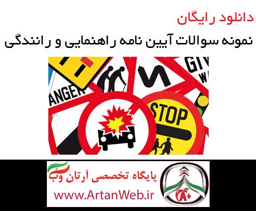 http://up.artanweb.ir/view/2329354/ranadegi-www.artanweb.ir.jpg