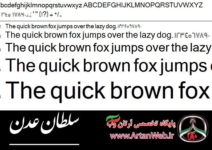 http://up.artanweb.ir/view/2333206/Sultan-Adan-Fonts--www.artanweb.jpg
